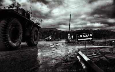 Sibirische Kohle für Kraftwerke der RheinEnergie